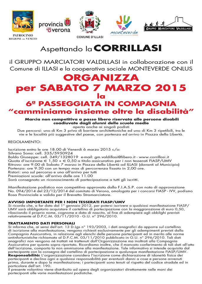 Corrillasi1